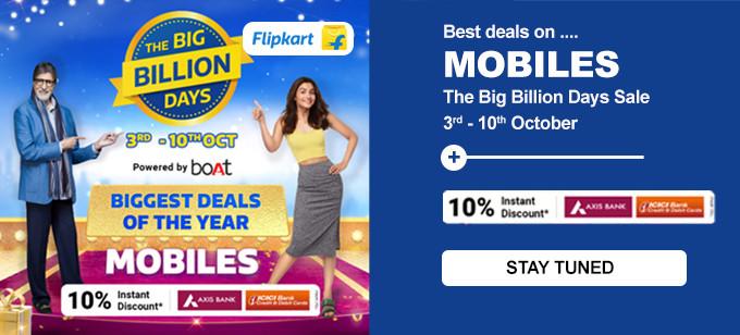 Flipkart BBD 2021 Offers