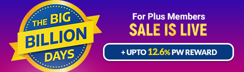 Flipkart Repulic Day Sale Offers - January 2021