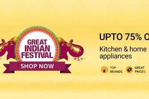 Amazon-kitchen-and-appliances