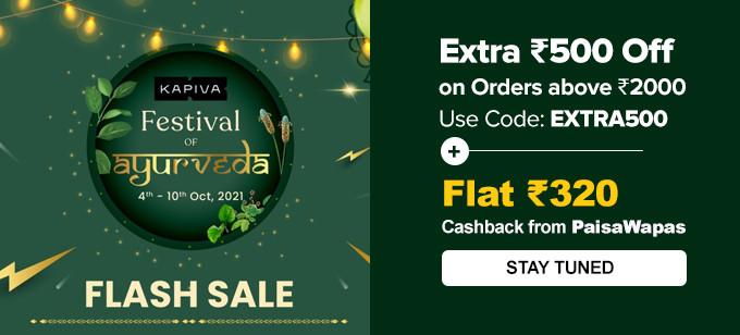 Kapiva Offers