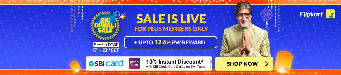 Flipkart Big Diwali Sale Offers & Deals on TVs and Appliances - (17th Oct To 23rd Oct 2021)