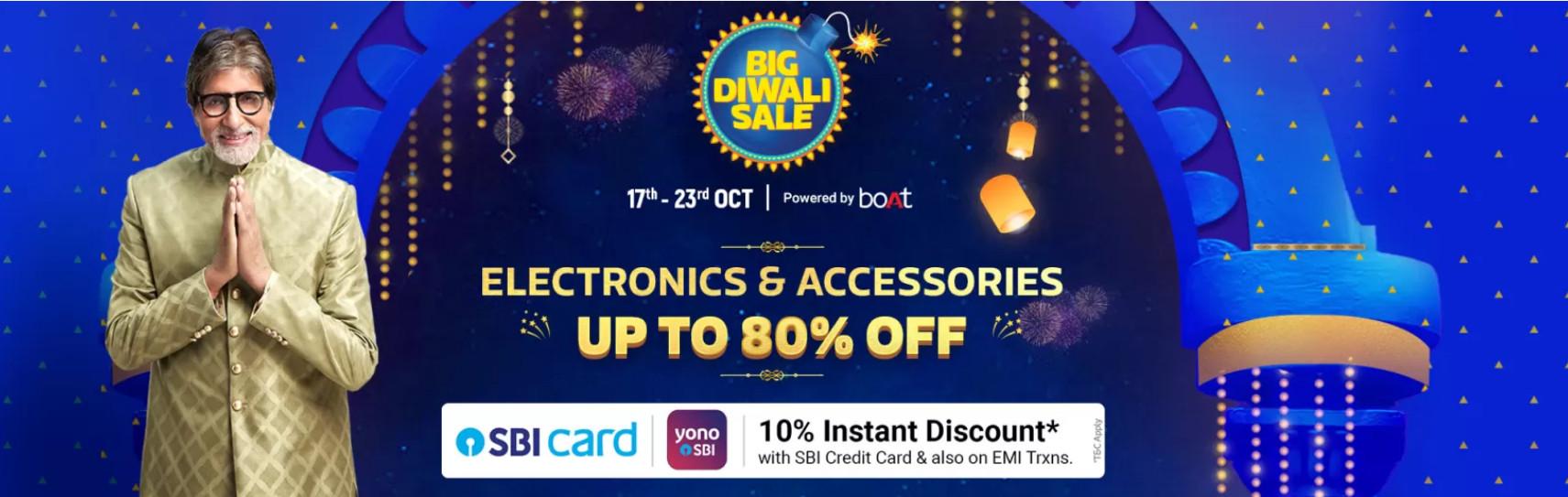 Flipkart Diwali Offers 2021